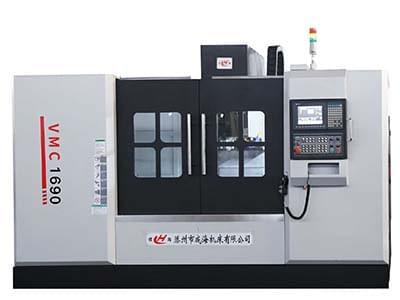 VMC1690加工中心