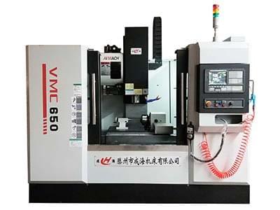 VMC650加工中心