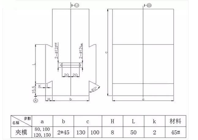 设计要点: 1、此类夹模主要用于虎钳上,其长度可以根据需要截取; 2、夹模上可以设计其他辅助定位装置,一般采用焊接方式连接夹模; 3、上图为简图,模腔结构尺寸由具体情况确定; 4、在动模上的适当位置紧配直径12的定位销,定模相应位置的定位孔滑动配合定位销; 5、装配型腔在设计时需在无收缩的毛坯图档的外形面基础上偏移放大0.