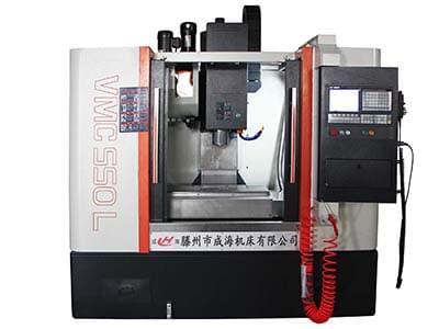 VK530数控加工中心