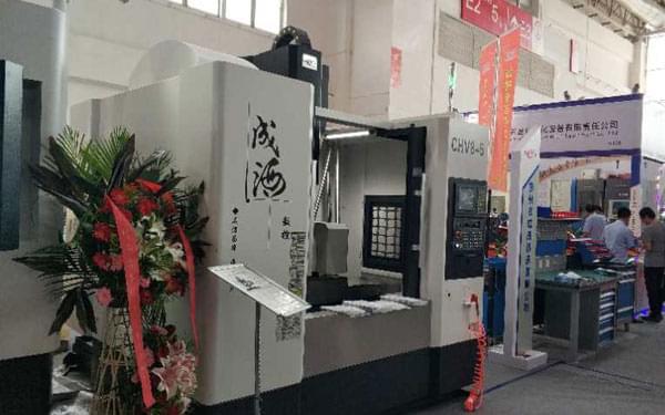 成海加工中心新星-CHV8-5五轴加工中心